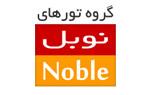 طراحی سایت گروه نوبل