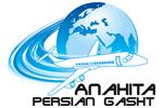 طراحی سایت آژانس مسافرتی پرشین گشت آناهیتا