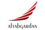 نرم افزار حسابداری آژانس هواپیمایی , هوایی , مسافرتی آژانس مسافرتی و گردشگری آفتابگردان