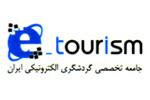 طراحی سایت انجمن صنفی گردشگری الکترونیکی ایران