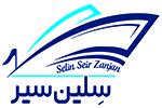 نرم افزار حسابداری آژانس هواپیمایی , هوایی , مسافرتی آژانس مسافرتی سلین سیر زنجان