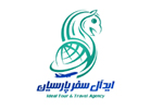 نرم افزار حسابداری آژانس هواپیمایی , هوایی , مسافرتی آژانس مسافرتی و گردشگری ایده آل سفر پارسیان