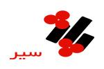 نرم افزار حسابداری آژانس هواپیمایی , هوایی , مسافرتی آژانس مسافرتی پاژ سیر مشهد