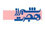 آژانس خدمات مسافرت هوایی و جهانگردی شیراز هجرت