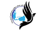 نرم افزار حسابداری آژانس هواپیمایی , هوایی , مسافرتی دفتر خدمات مسافرتی و گردشگری آرزوی پرواز