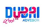 آژانس مسافرتی دبی advisor