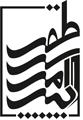 آژانس مسافرتی ظفرسیر امیرکبیر