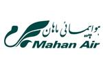 شرکت خدمات مسافرت هوایی تارا پرواز پارس شیراز