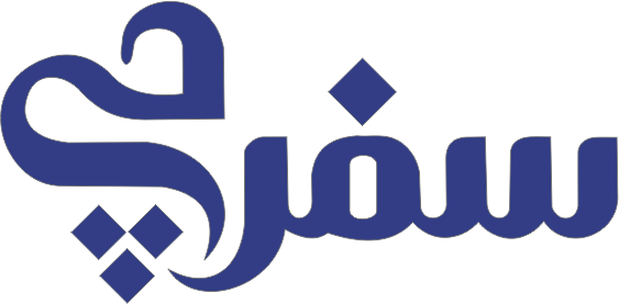 آژانس مسافرتی سفرچی همراه ایرانیان