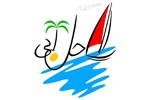 باشگاه مسافران آژانس مسافرتی آفتاب ساحل آبی