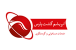آژانس مسافرتی و گردشگری ابریشم گشت پارس