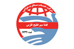 نرم افزار رزرو هتل شرکت خدمات مسافرت هوایی فضا سیر خلیج فارس