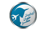 شرکت خدماتی مسافرتی و جهانگردی آریاییان جهان گستر