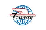 نرم افزار حسابداری آژانس هواپیمایی , هوایی , مسافرتی آژانس مسافرتی هفت ترانه