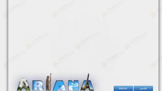 طراحی سیستم - طراحی سایت آژانس مسافرتی آریانا مهر باران