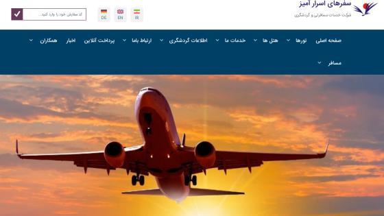 طراحی سیستم - طراحی سایت آژانس مسافرتی سفرهای اسرارآمیز