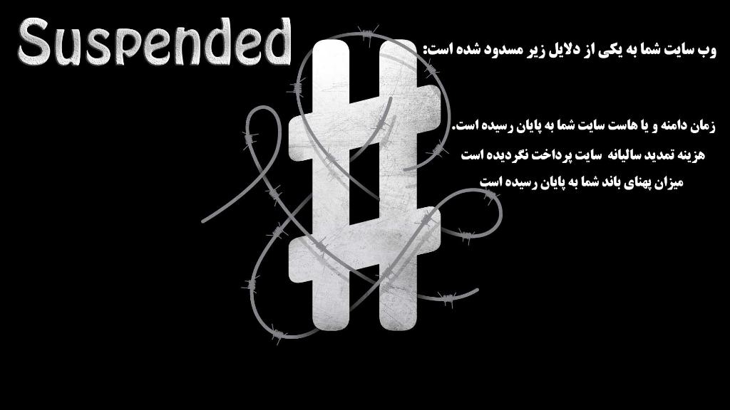 طراحی سیستم - طراحی سایت آژانس مسافرتی اوج سفر ایرانیان