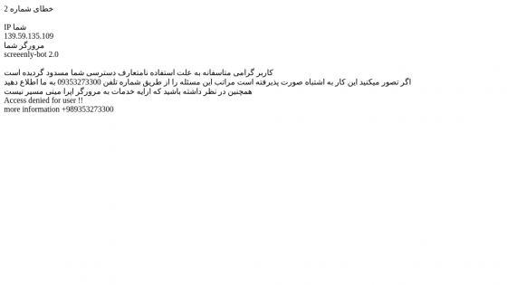طراحی سیستم - طراحی سایت آژانس مسافرتی فارس یکتا سیر