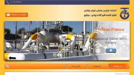 طراحی سایت تهران فرانس