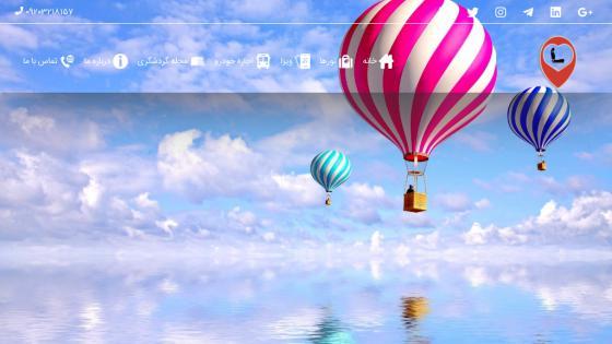 طراحی سیستم - طراحی سایت آژانس مسافرتی زادبوم