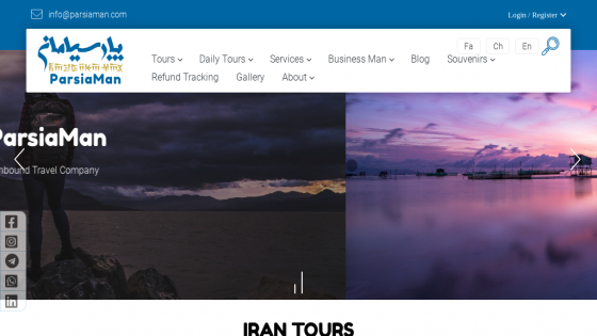 طراحی سايت آژانس مسافرتی پارسیامان سفر پایدار