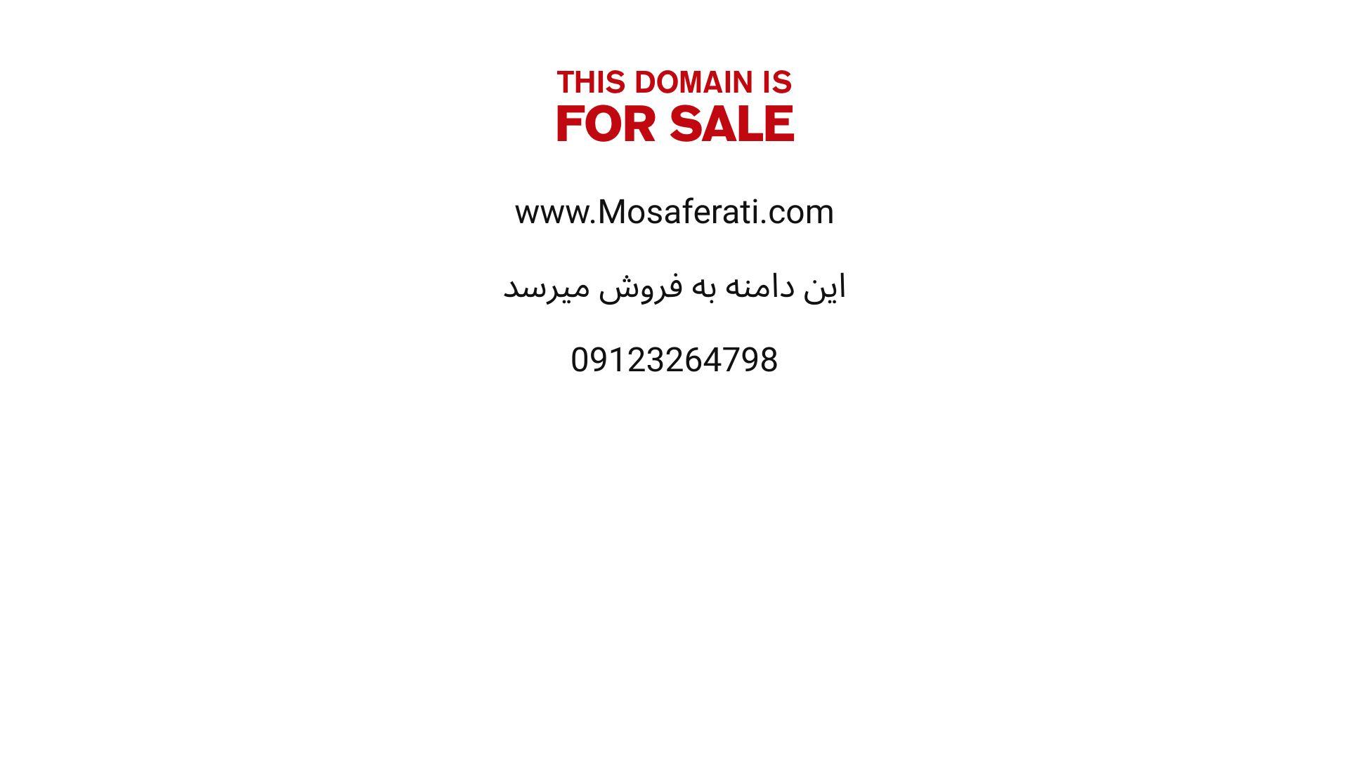 طراحی سیستم - طراحی سایت نواندیشان راه سبز پارسیان