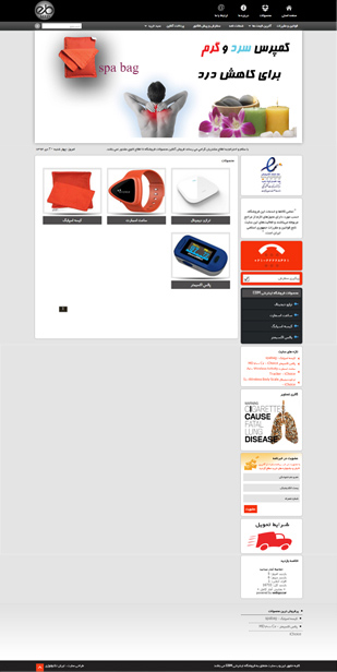 طراحی سایت شرکت اعتماد بنیان آسیا