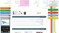 طراحی سایت صبح آگهی