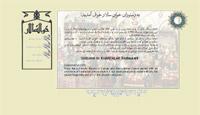 طراحی سایت رستوران خوان سالار