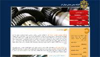 طراحی سایت جنرال کار