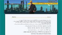 طراحی سایت نیپون فولاد