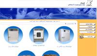 طراحی سایت شیماز