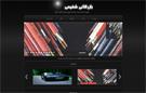 طراحی سایت بازرگانی شفیعی
