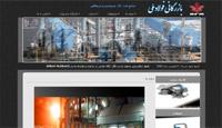طراحی سایت بازرگانی فولاد ملی