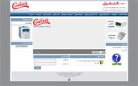 طراحی سایت نمودار کنترل