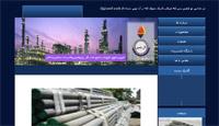 طراحی سایت فروشگاه آل یاسین