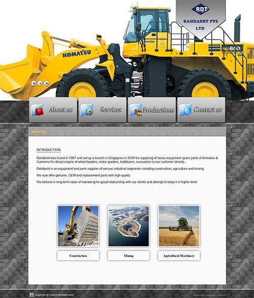 طراحی سایت راه دشت