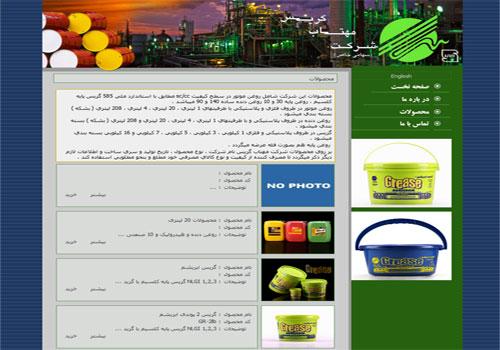 طراحی سایت مهتاب گريس